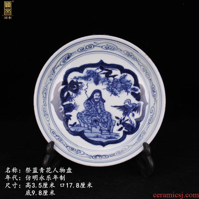 Ming yongle jingdezhen system offering indigo flower character kirin China plate plate of Chinese style household soft adornment company in furnishing articles