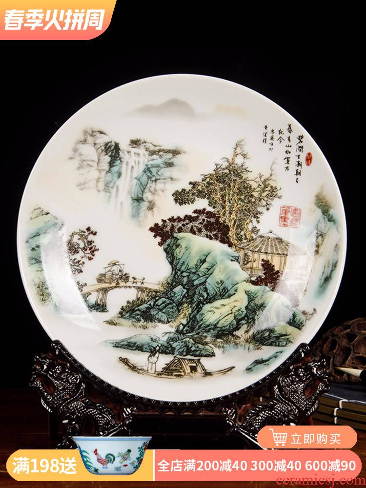 Chinese pottery and porcelain decoration plate sitting room porch rich ancient frame place to live in Chinese landscape paintings hang dish plate