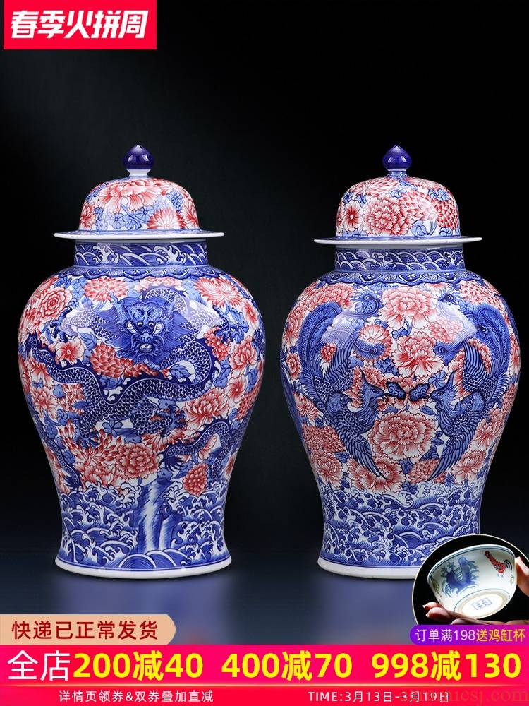 Jingdezhen ceramic furnishing articles hand - made youligong longfeng general blue and white porcelain jar of large Chinese TV ark, adornment