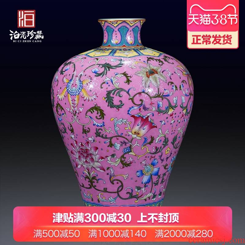 Jingdezhen ceramics imitation the qing qianlong pastel red scramble for mei bottle of dry flower vase home sitting room adornment is placed