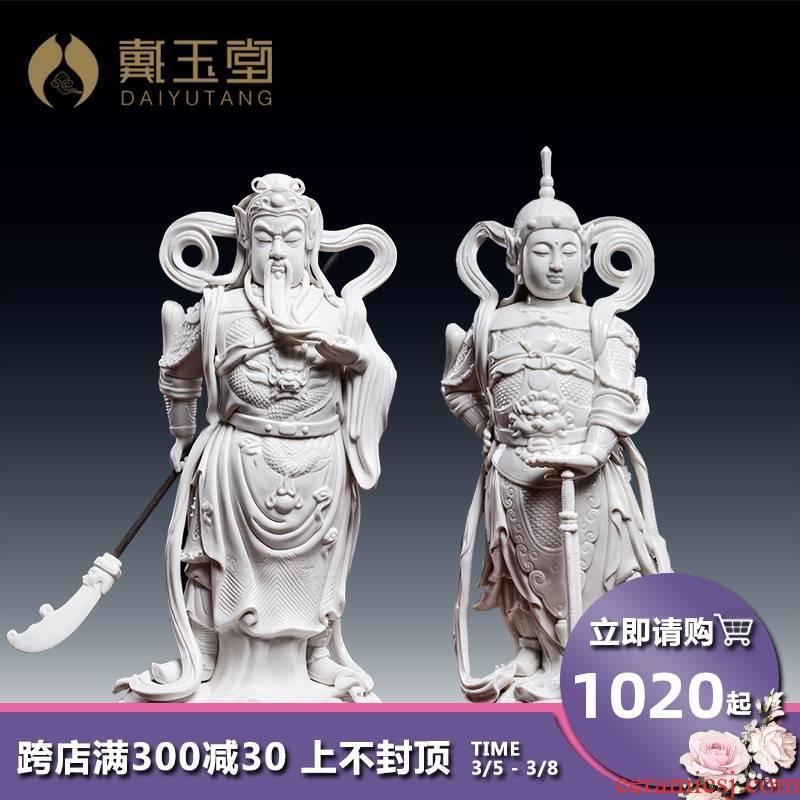 Yutang dai dehua white porcelain duke guan WeiTuo furnishing articles of Buddha dharma yoga blue WeiTuo a bodhisattva/D18-58