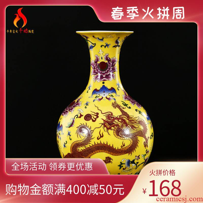 Antique porcelain of jingdezhen ceramics floret bottle of Chinese flower arrangement sitting room adornment yellow dragon pattern rich ancient frame furnishing articles