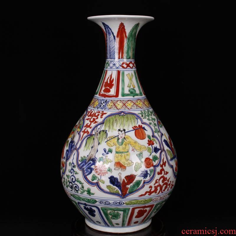 Jingdezhen RMB imitation antique curios okho spring bottle of ancient ceramic decoration a colorful window figure collection
