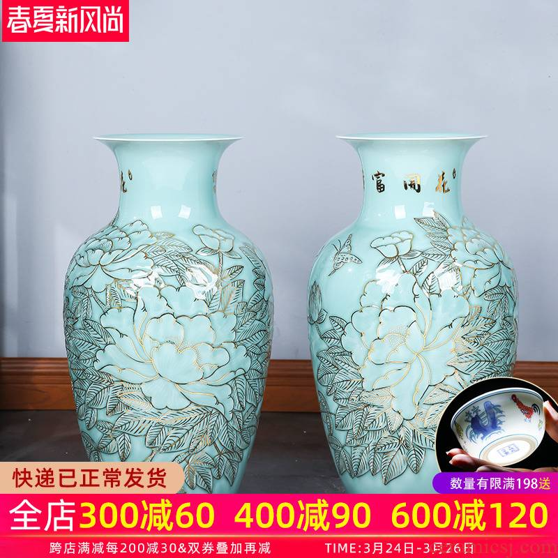 Jingdezhen ceramics by hand relief paint large vases, furnishing articles large sitting room hotel villa decorations