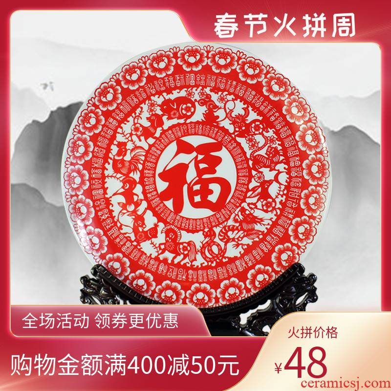 Jingdezhen ceramics hanging plate furnishing articles red son everyone living room rich ancient frame of modern Chinese style household ornament