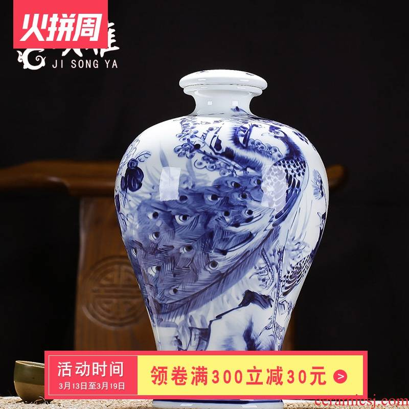 Ceramic bottle 10 jins mei bottles of blue and white decoration glass jars an empty bottle wine liquor hand - made hip flask