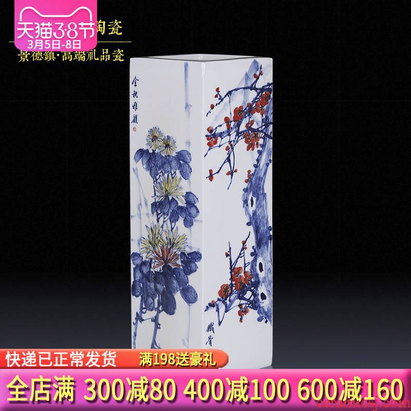 Jingdezhen porcelain hand - made by patterns ceramic vase of large Chinese study calligraphy and painting scroll cylinder furnishing articles