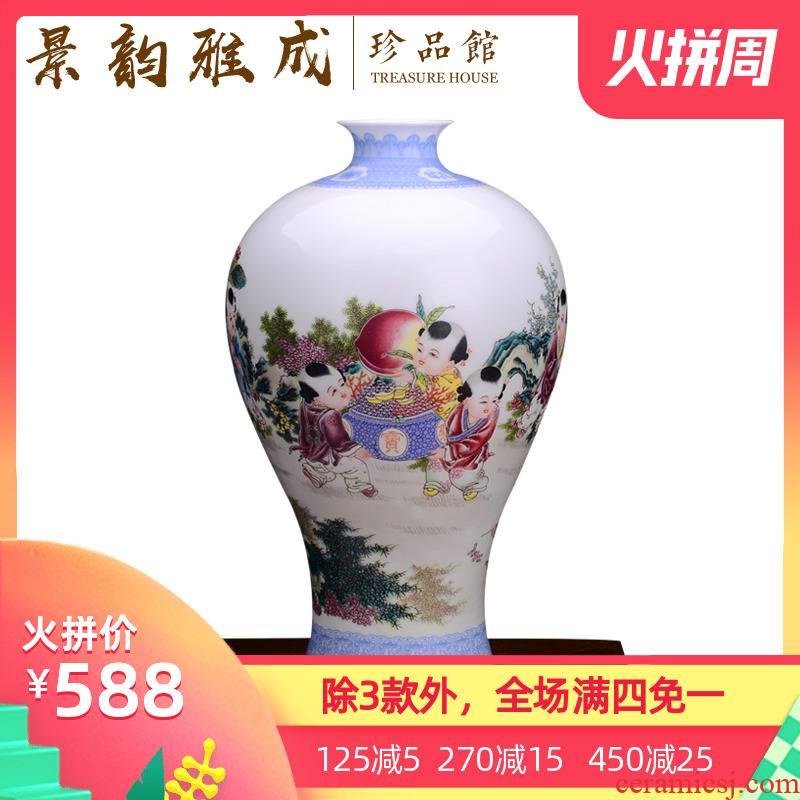 Jingdezhen ceramics powder enamel merrily merrily vase sitting room place crafts modern fashionable home TV ark