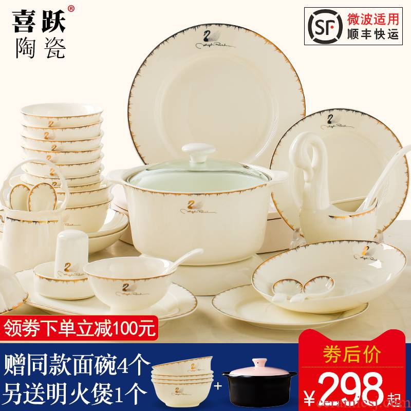 Jingdezhen domestic ipads porcelain tableware dishes suit European ceramic dishes to eat bowl chopsticks gifts in up phnom penh