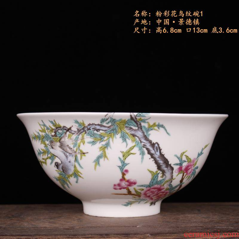 Jingdezhen famille rose bowl lotus flower poetry imitation qianlong porcelain Chinese style classical soft adornment art bowls furnishing articles