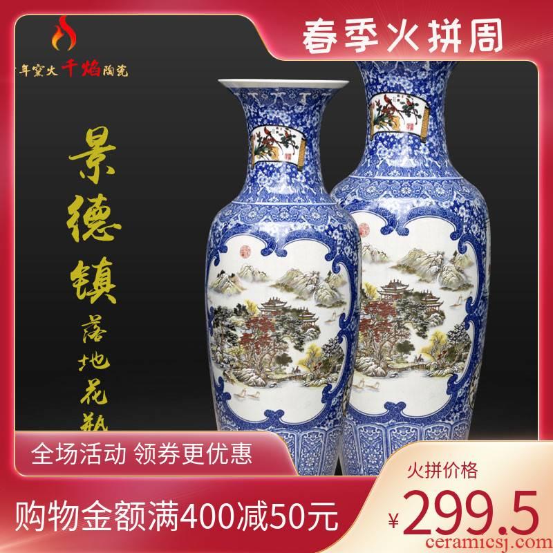 Jingdezhen ceramics furnishing articles sitting room of large vase flower arranging hotel snow figure feng shui decorations arts and crafts