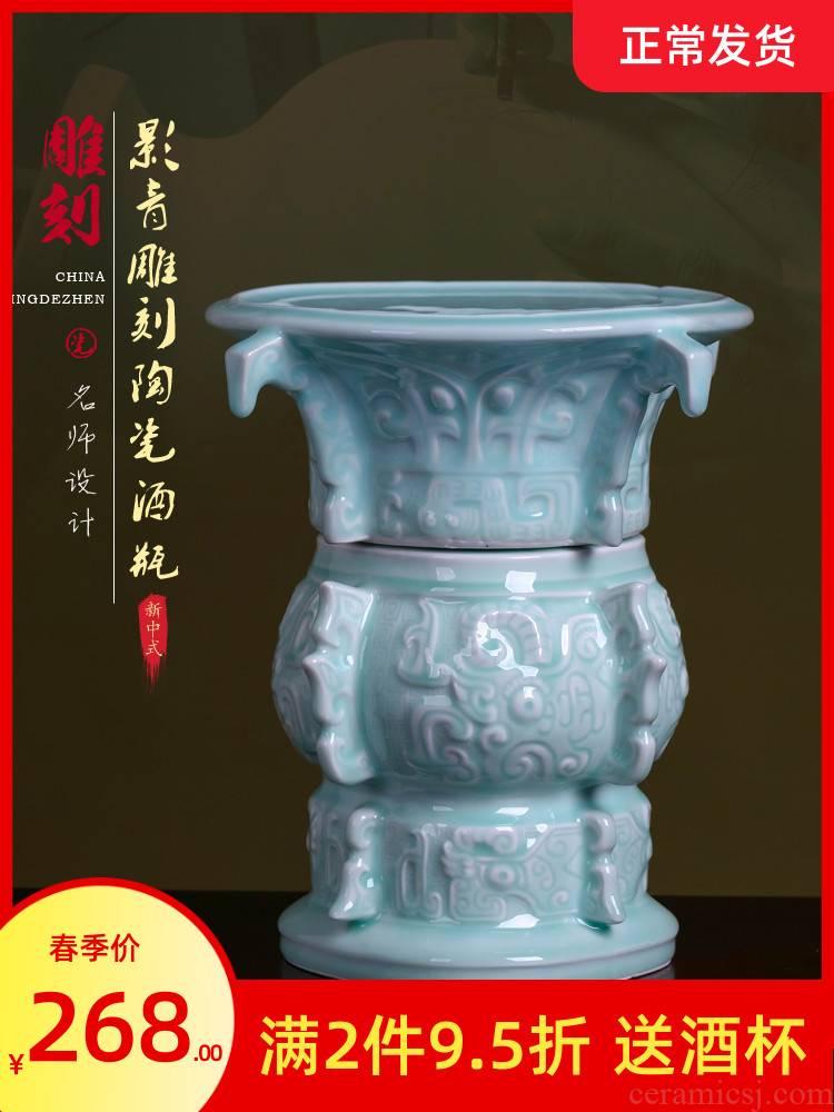 Jingdezhen ceramic bottle 5 jins of empty wine bottle with creative move jars liquor home wine sealed mercifully wine