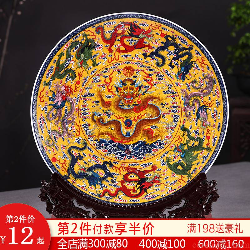 Hang dish of jingdezhen ceramics decoration plate figure sitting room ark, Kowloon rich ancient frame home furnishing articles