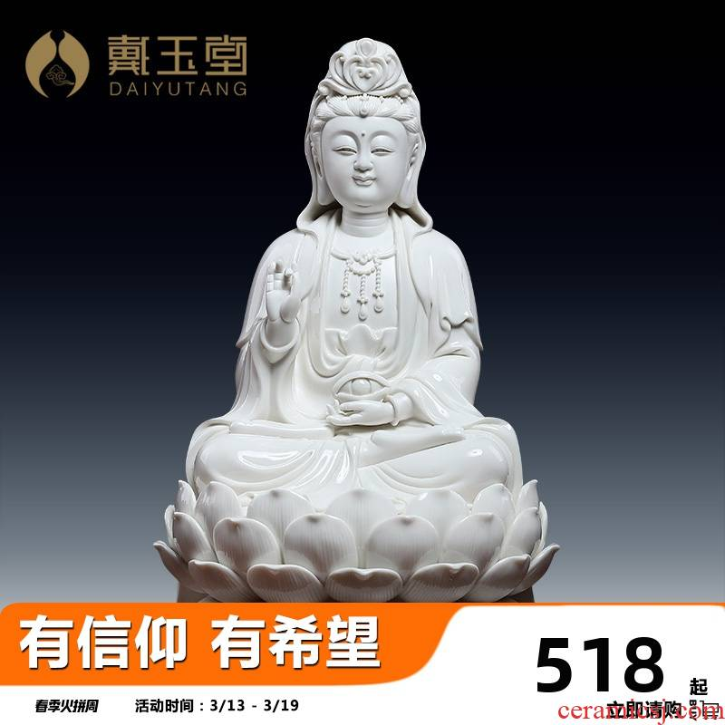 Yutang dai ceramic Taoist gods eyes bright eye yuan jun home furnishing articles eye empress the sitting room
