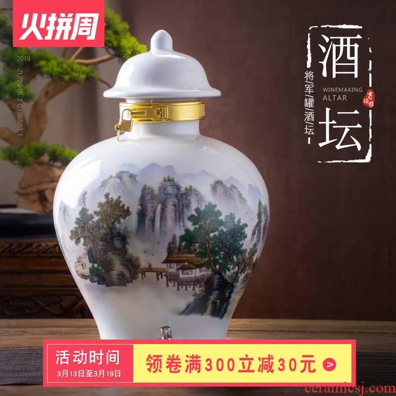 Jingdezhen ceramic terms jars jugs home 10 jins 20 jins 30 jins with leading general jar airtight empty it