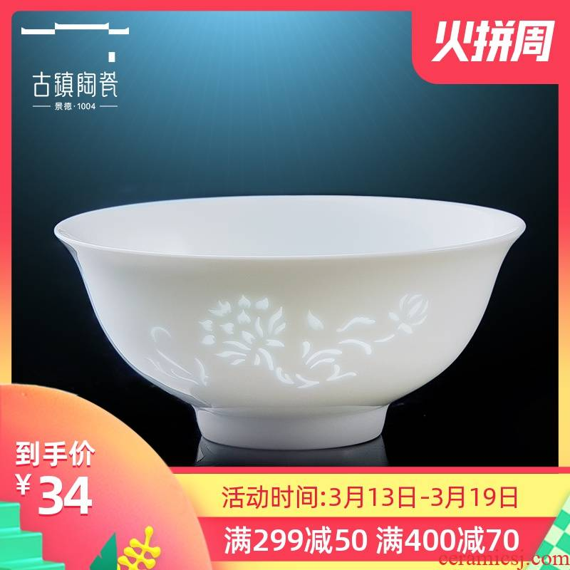 Town jingdezhen ceramic dishes suit home dishes always use white porcelain rainbow such as bowl kitchen tableware ceramic bowl