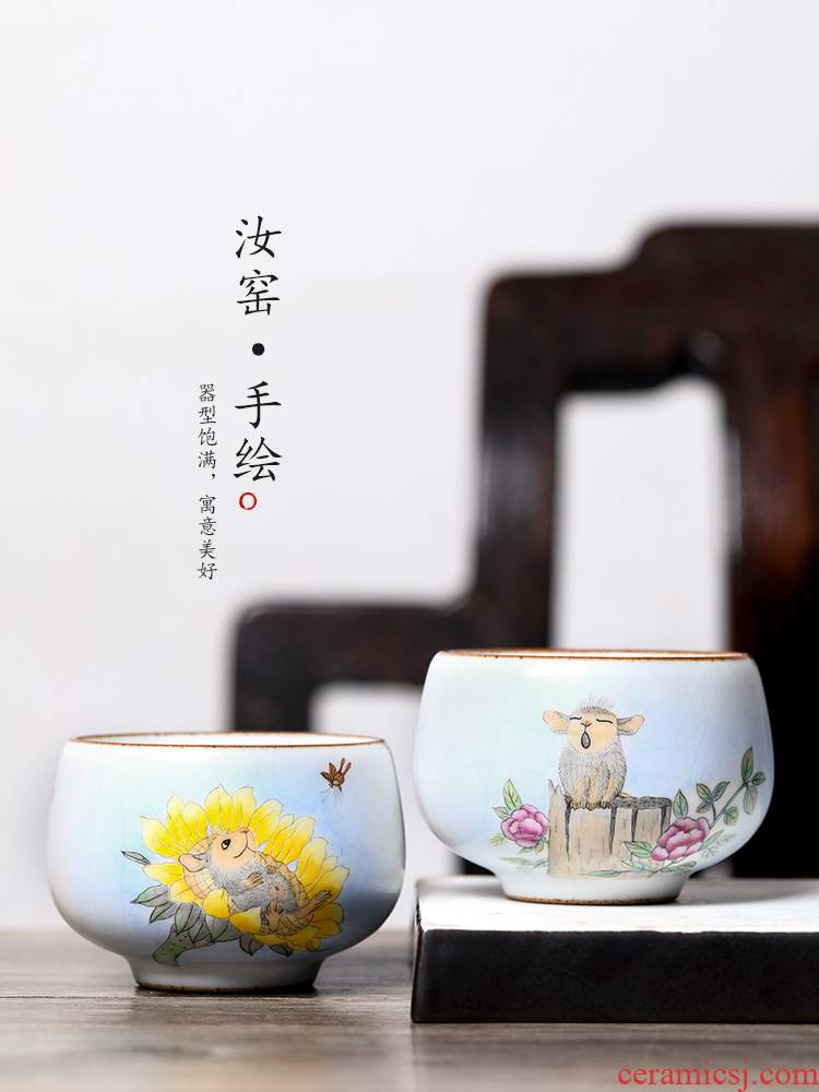 Jingdezhen hand - made master cup zodiac rat on the glass ceramic sample tea cup your up kung fu tea cups high - end tea sets