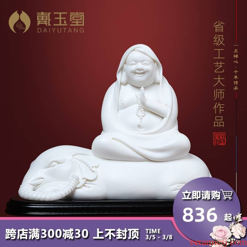 Yutang dai dehua white porcelain master Lin Luyang art smiling Buddha furnishing articles and gear/D01-510