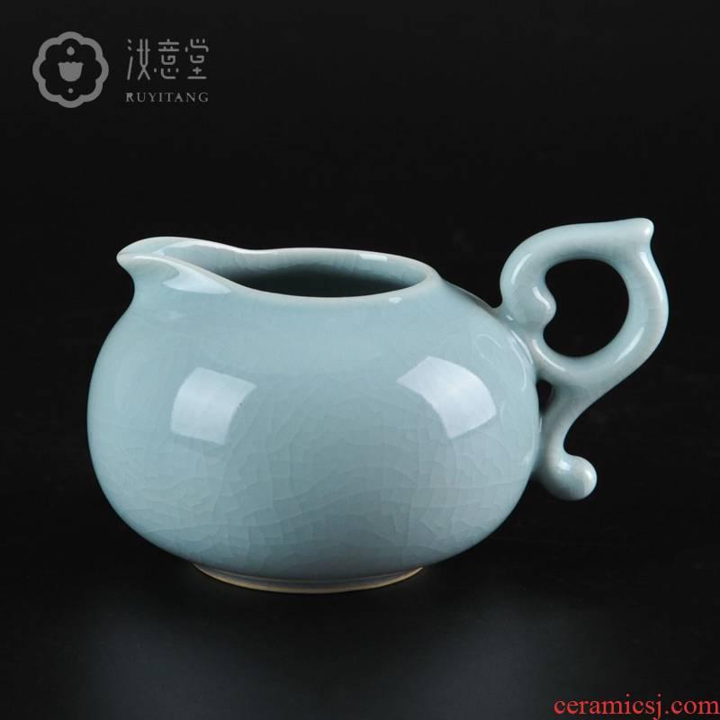 Your up ceramic fair keller points of tea ware porcelain cup and a cup of tea accessories fair GongDaoBei pot points fair cup