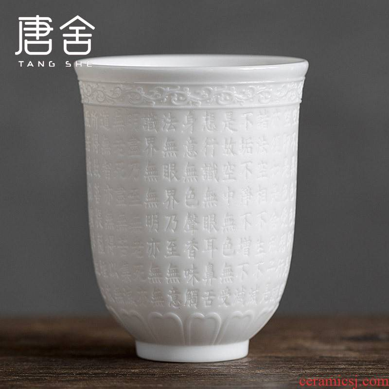 Don difference up heart sutra Buddha is a big cup of dehua white porcelain anaglyph checking ceramic tea master kung fu tea cup of office home