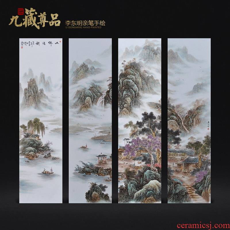 Jingdezhen ceramic famous masterpieces dong - Ming li hand - made pastel shan expression adornment porcelain plate painting the living room is placed