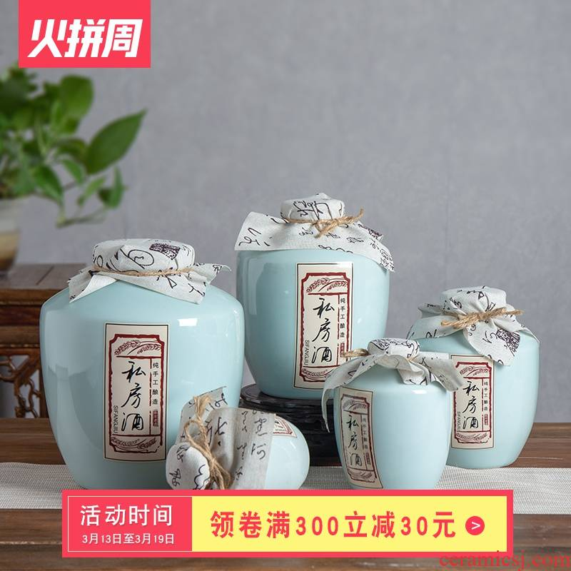 An empty bottle of jingdezhen ceramic 1 catty 2 jins 5 jins of 10 jins to antique white wine pot it sealed jar