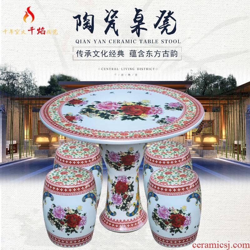 Jingdezhen ceramic table who suit round - table archaize pastel is suing patio son figure peony lotus fish the ancient philosophers