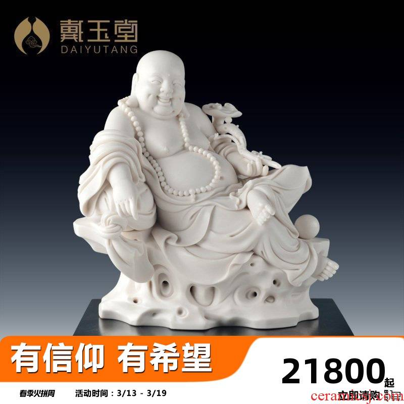 The Master of yutang dai dehua ceramic white porcelain craft Su Youde manually signed work/8 inches by rock laughing Buddha D29-31