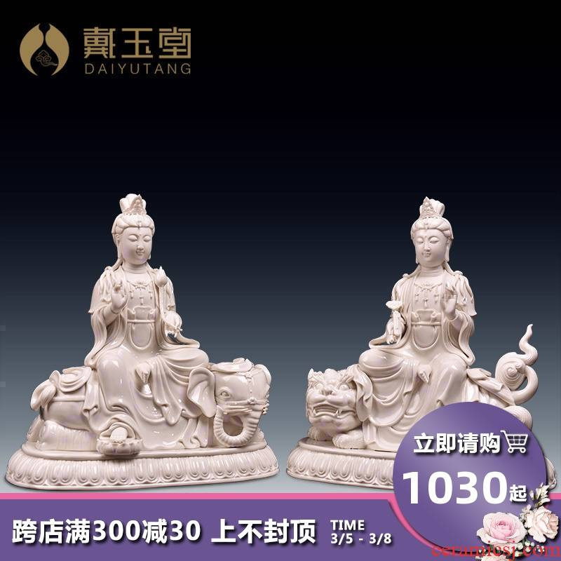 Yutang dai dehua ceramic household Buddha crafts home furnishing articles/manjusri bodhisattva PuXianPu Mr
