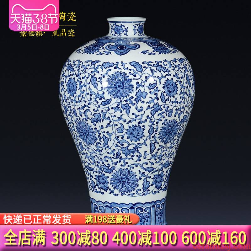 Imitation of qianlong blue and white porcelain of jingdezhen ceramics bound branch lotus bottle place of the sitting room porch decoration of the new Chinese style