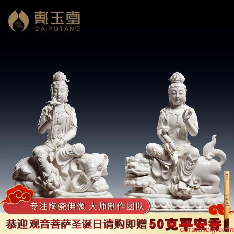 Yutang dai dehua porcelain carving of Buddha Lin Jiansheng master hua yan three st 14 inches/manjusri bodhisattva samantabhadra bodhisattva