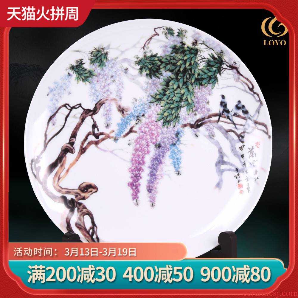 Jingdezhen ceramics designer full sitting room porch hang dish sat dish plate household ornaments