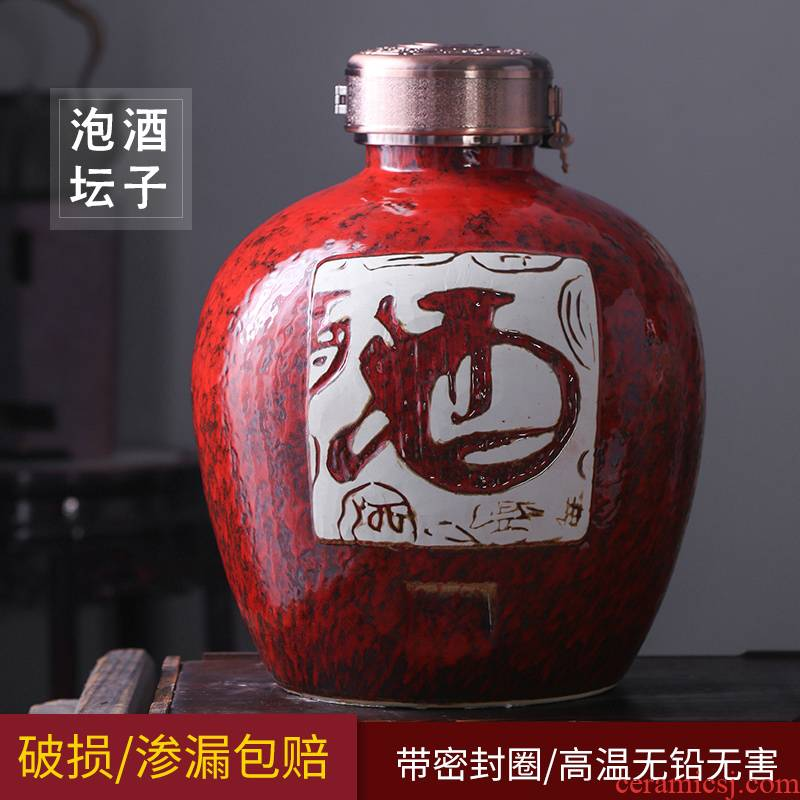Jingdezhen ceramic jar 10 jins 20 jins 30 seal wine it hip household archaize liquor mercifully jars