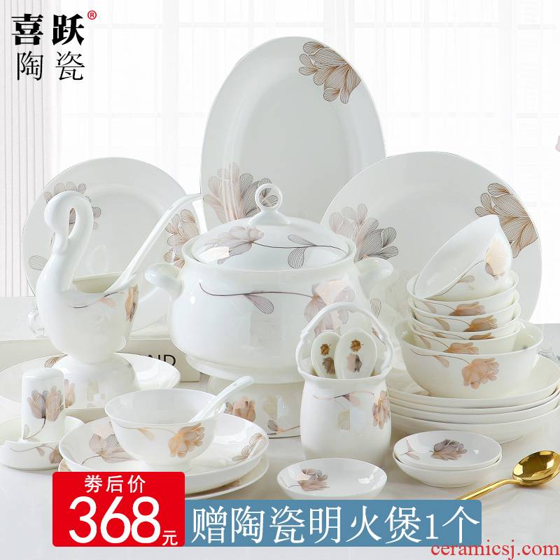 Korean dishes suit of jingdezhen ceramics tableware to eat bowl chopsticks home plate ipads porcelain contracted combination of Chinese style