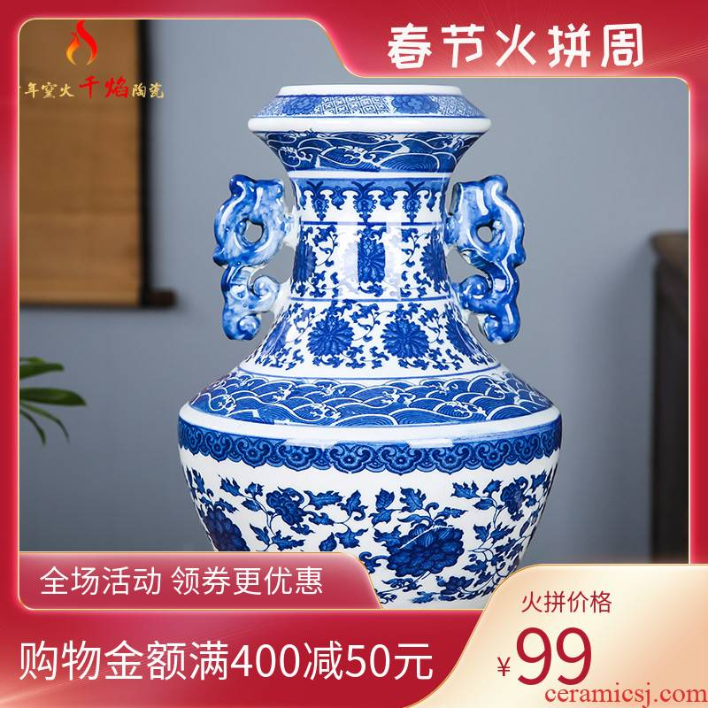 Antique vase of blue and white porcelain of jingdezhen ceramics living room TV ark, furnishing articles have the Chinese style household decorations