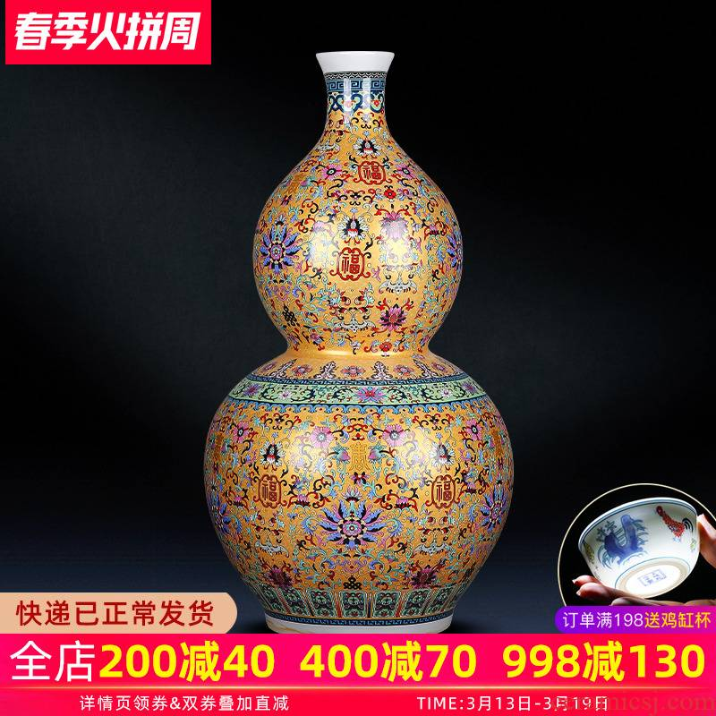 Jingdezhen chinaware big vase gourd landing place, a new Chinese style household TV ark adornment large living room