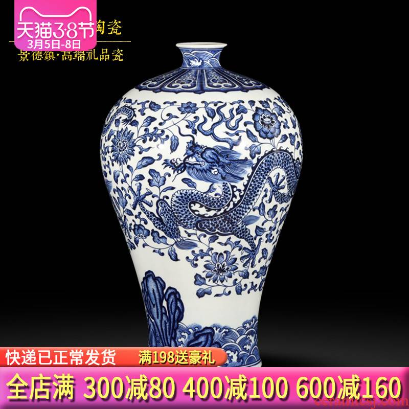 Jingdezhen ceramics hand - made dragon pattern of blue and white porcelain vase archaize sitting room porch TV ark of new Chinese style furnishing articles