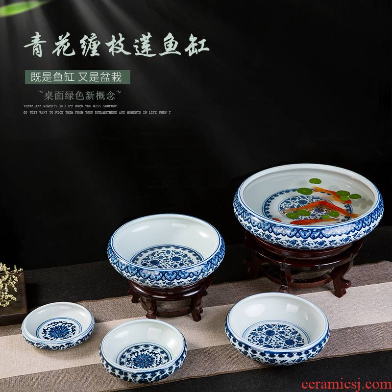 Jingdezhen ceramics tea table ashtray creative modern living room office furnishing articles writing brush washer aquarium theme restaurant