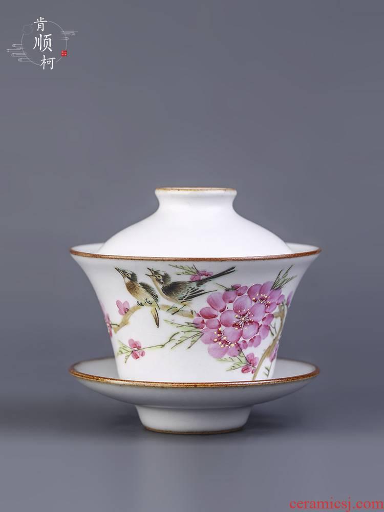 Light peach famous hand draw your up three Xu Jiaxing water tureen jingdezhen pure manual kung fu tea bowl of tea set