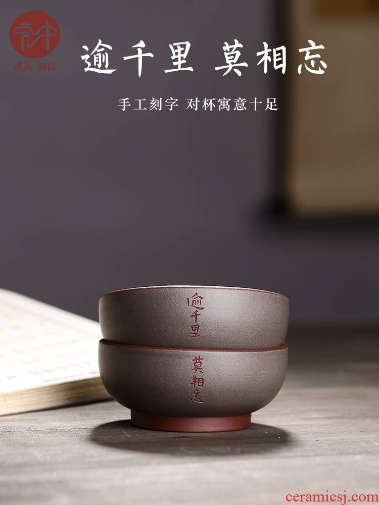 "In the macro ""famous works"" yixing purple sand sample tea cup fine checking master cup for cup"