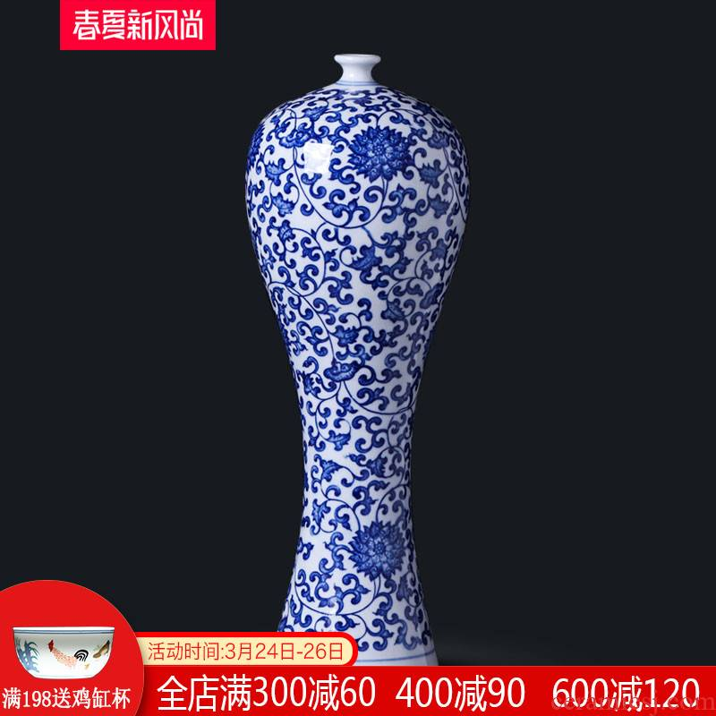 Blue and white porcelain of jingdezhen ceramics bound branch lotus bottle of flower arranging furnishing articles sitting room of Chinese style household decorative arts and crafts