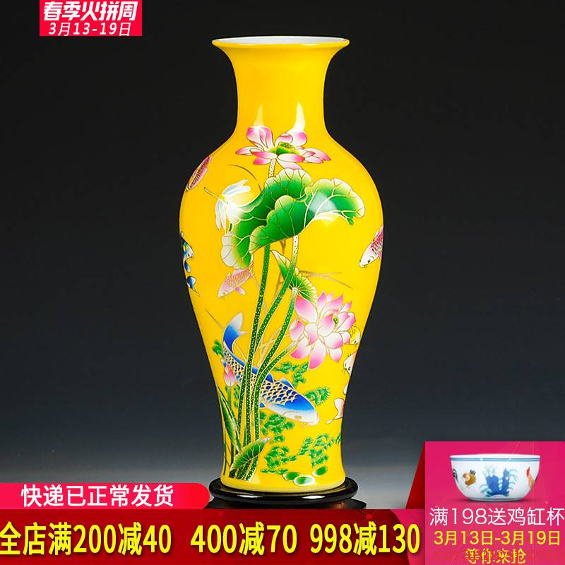 Jingdezhen ceramics yellow every year more than the vase flower arranging modern Chinese style living room decoration handicraft furnishing articles
