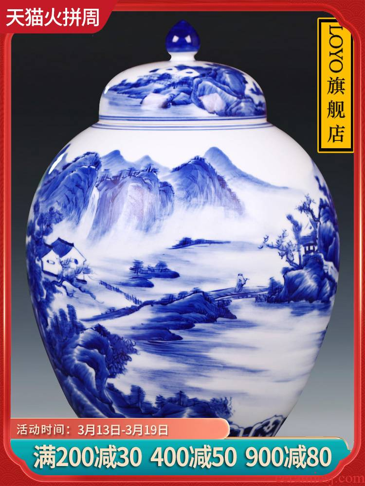 Jingdezhen ceramics antique landscape general pot of blue and white porcelain vase sitting room porch decoration of Chinese style household furnishing articles