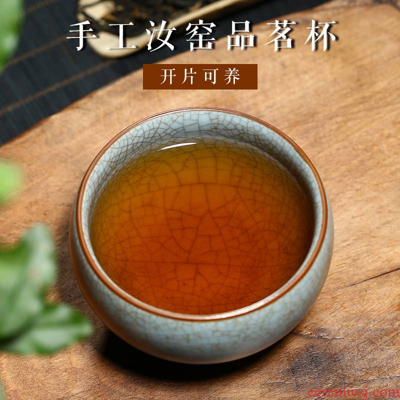 Have your up up cup of jingdezhen tea service master kung fu tea cup single CPU individual sample tea cup your up with tea