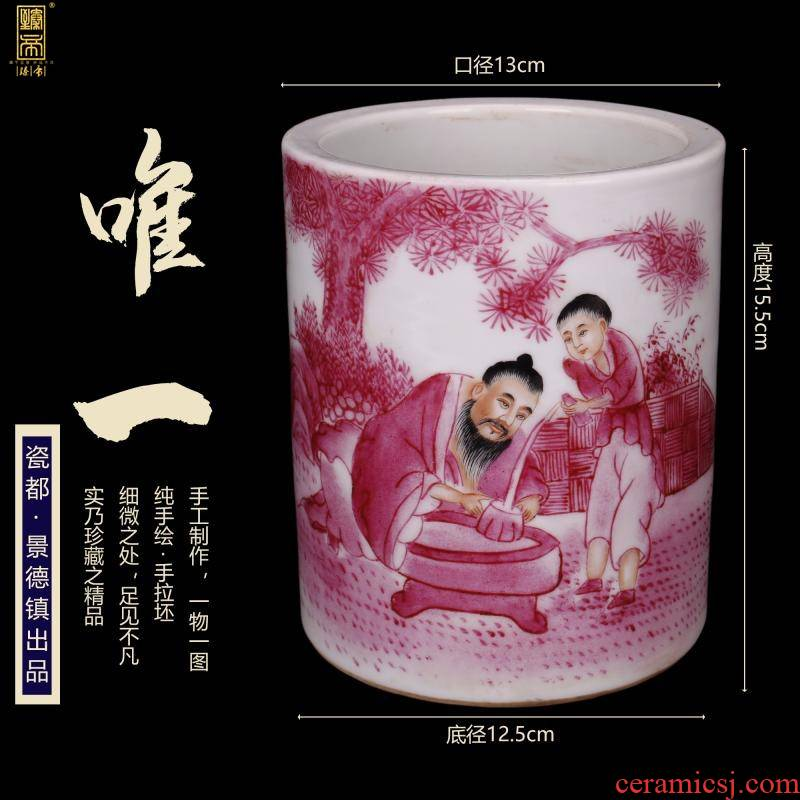 Jingdezhen imitation the qing xianfeng years antique antique checking carmine brush pot art high - quality goods four desk furnishing articles