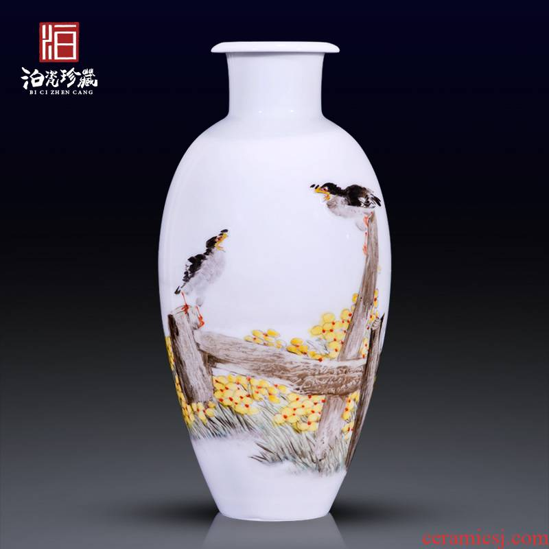 The Master of jingdezhen ceramics hand - made powder enamel decoration vase rich ancient frame of new Chinese style household furnishing articles in the living room