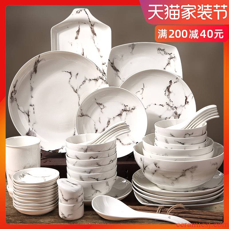 Dishes suit household tableware ceramic bowl chopsticks Dishes Chinese rice bowl of the big rainbow such as bowl bowl flat zero