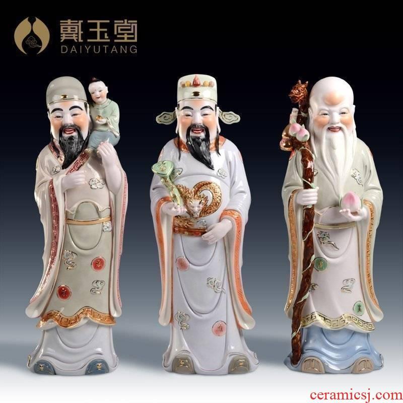 Yutang dai fu lu shou samsung gods of ancient - up ceramics handicraft ornament furnishing articles to send the old man 's birthday present