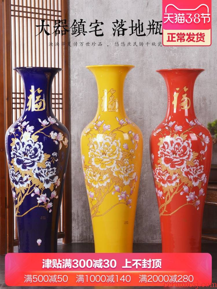 Jingdezhen ceramics China red high sitting room of large vase TV ark, adornment is placed yellow villa
