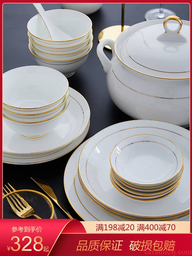 Mystery dishes suit household European contracted see ipads porcelain tableware suit of jingdezhen ceramic dishes